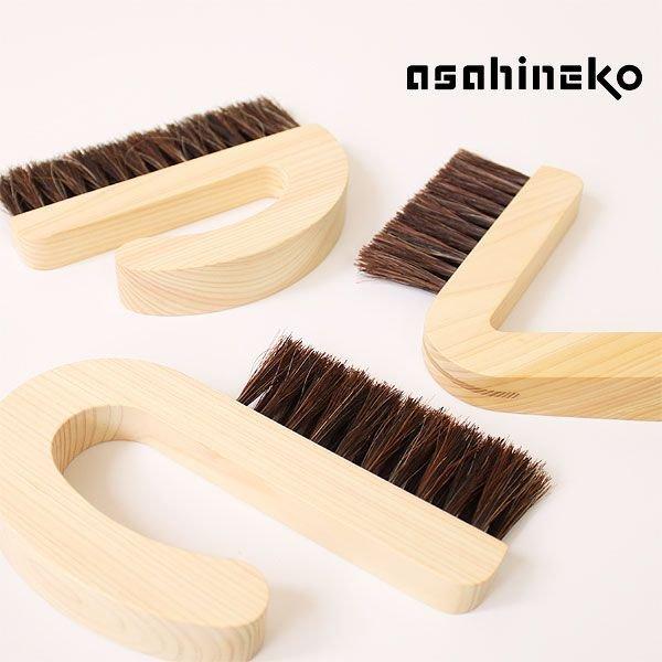 asahineko・アサヒネコ ブラシの1枚目の写真