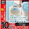 バスポリッシャー 充電式 お風呂掃除 掃除 クリーナー 浴室 ハンディ ホワイト IS-BP4 ベルソスの1枚目の写真