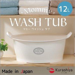 3113 マミーウォッシュタブ12L日本製/洗い桶の1枚目の写真