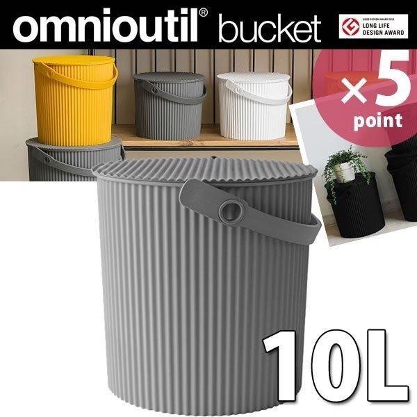 omnioutil neutral オムニウッティ ニュートラル バケツL 10リットル ニューグレー 八幡化成の1枚目の写真
