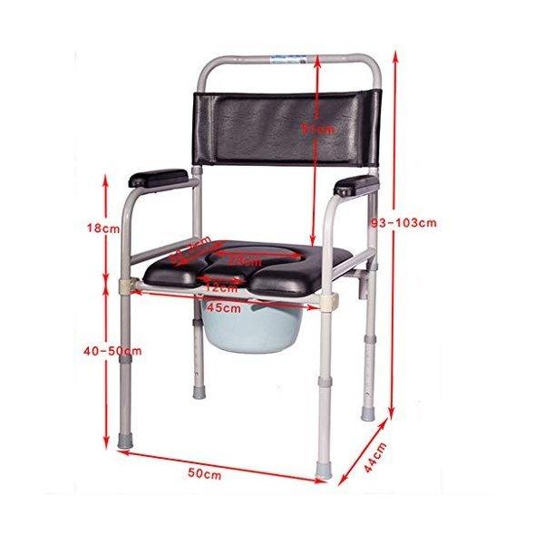 大人の枕元の座席頑丈な折る枕元の脇の便座、しぶきの監視/バケツ/カバーが付いている在宅ケアの便器の1枚目の写真